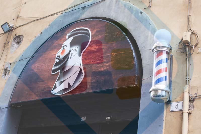 Skizzo Barber Shop